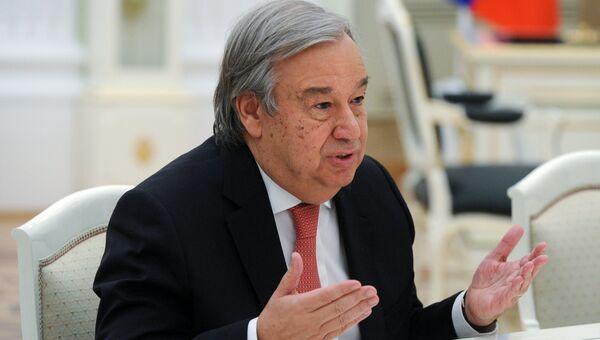 Генеральный секретарь Организации Объединённых Наций (ООН) Антониу Гутерреш. Архивное фото