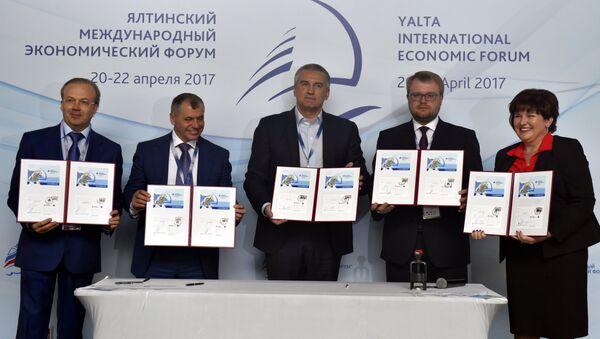 Торжественная церемония гашения почтовой открытки на Ялтинском международном экономическом форуме в Крыму