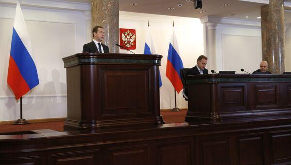 Премьер-министр РФ Дмитрий Медведев выступает на расширенном заседании коллегии министерства финансов РФ. 20 апреля 2017