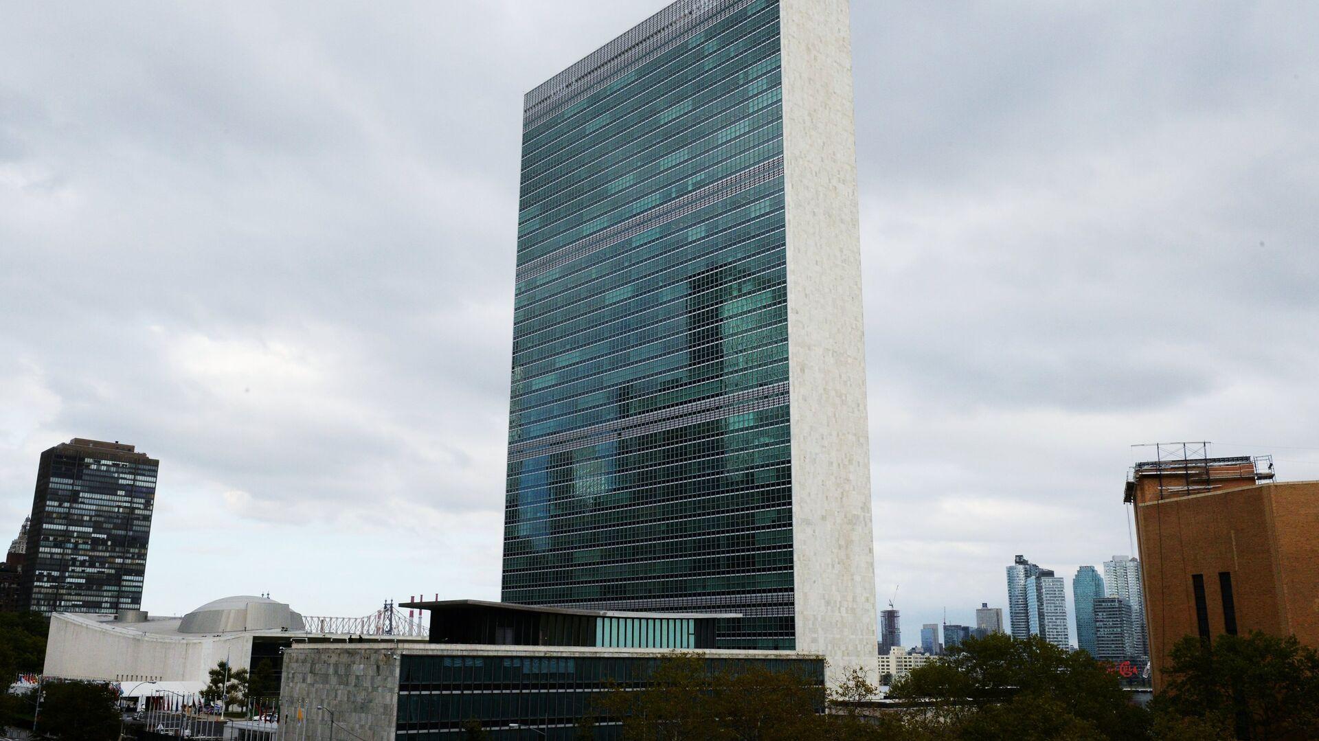 Штаб-квартира Организации Объединенных Наций в Нью-Йорке, США - РИА Новости, 1920, 26.02.2020