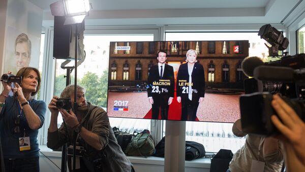 Объявление результатов первого тура президентских выборов во Франции