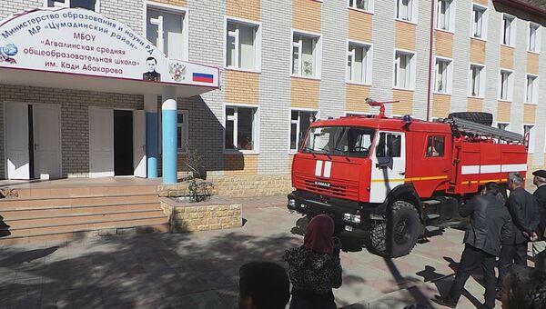 Пожарная машина у здания Агвалинской школы в Дагестане. Архивное фото