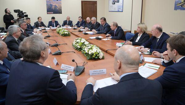 Президент России Владимир Путин на встрече с представителями деловых кругов Ярославской области. 25 апреля 2017