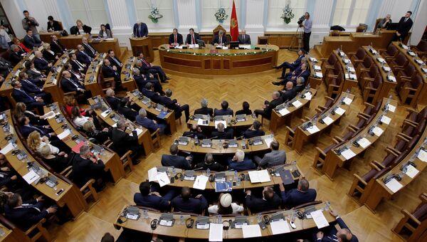 Заседание парламента Черногории. 28 апреля 2017