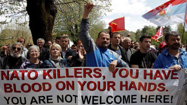 Акция протеста против вступления Черногории в НАТО в городе Цетине. 28 апреля 2017