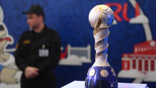 Трофей Кубка Конфедераций 2017. Архивное фото