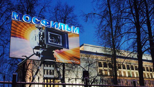 В Москве утвердили дизайн-проект новых павильонов киноконцерна Мосфильм