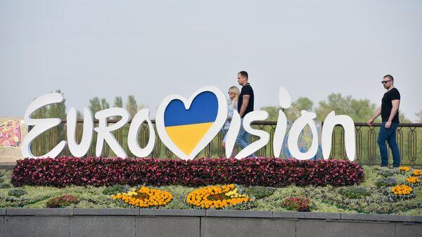Символика международного конкурса эстрадной песни Евровидение в Киеве