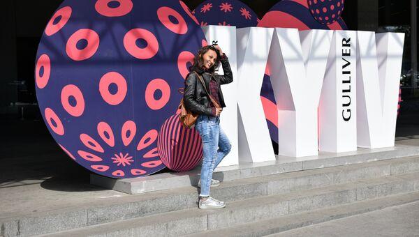 Рекламная символика международного конкурса эстрадной песни Евровидение в Киеве. Архивное фото