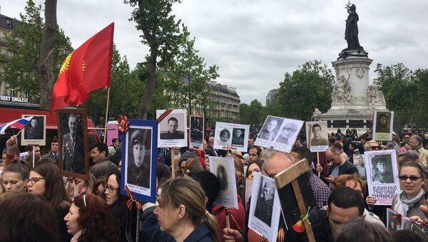 Шествие в Париже 08.05.2017