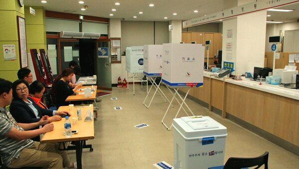 Президентские выборы в Южной Корее