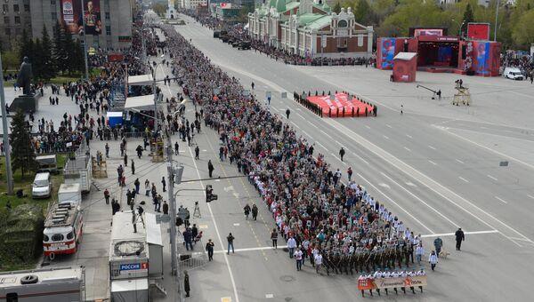 Участники марша Бессмертный полк на площади имени Ленина в Новосибирске