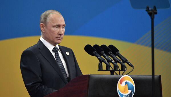 Рабочая поездка президента РФ В. Путина в Китай. Архивное фото