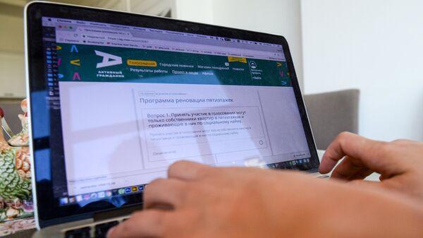 Досрочное голосование о сносе пятиэтажек в Москве началось на сайте электронной платформы Активный гражданин