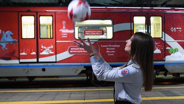 Презентация состава поезда московского метрополитена, посвященного Кубку конфедераций FIFA 2017