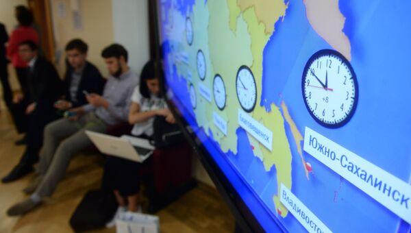 Карта часовых поясов России. Архивное фото
