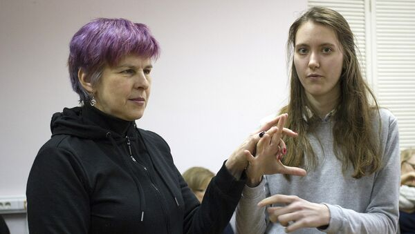 Проблемы слепоглухих обсудят в Москве ученые разных стран