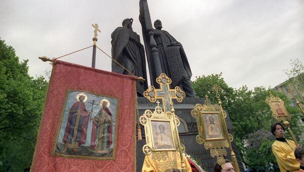 Празднование Дня славянской культуры и письменности в Москве