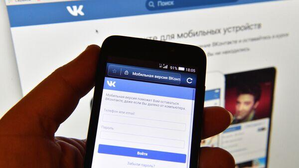 Страница социальной сети Вконтакте на экране смартфона. Архивное фото
