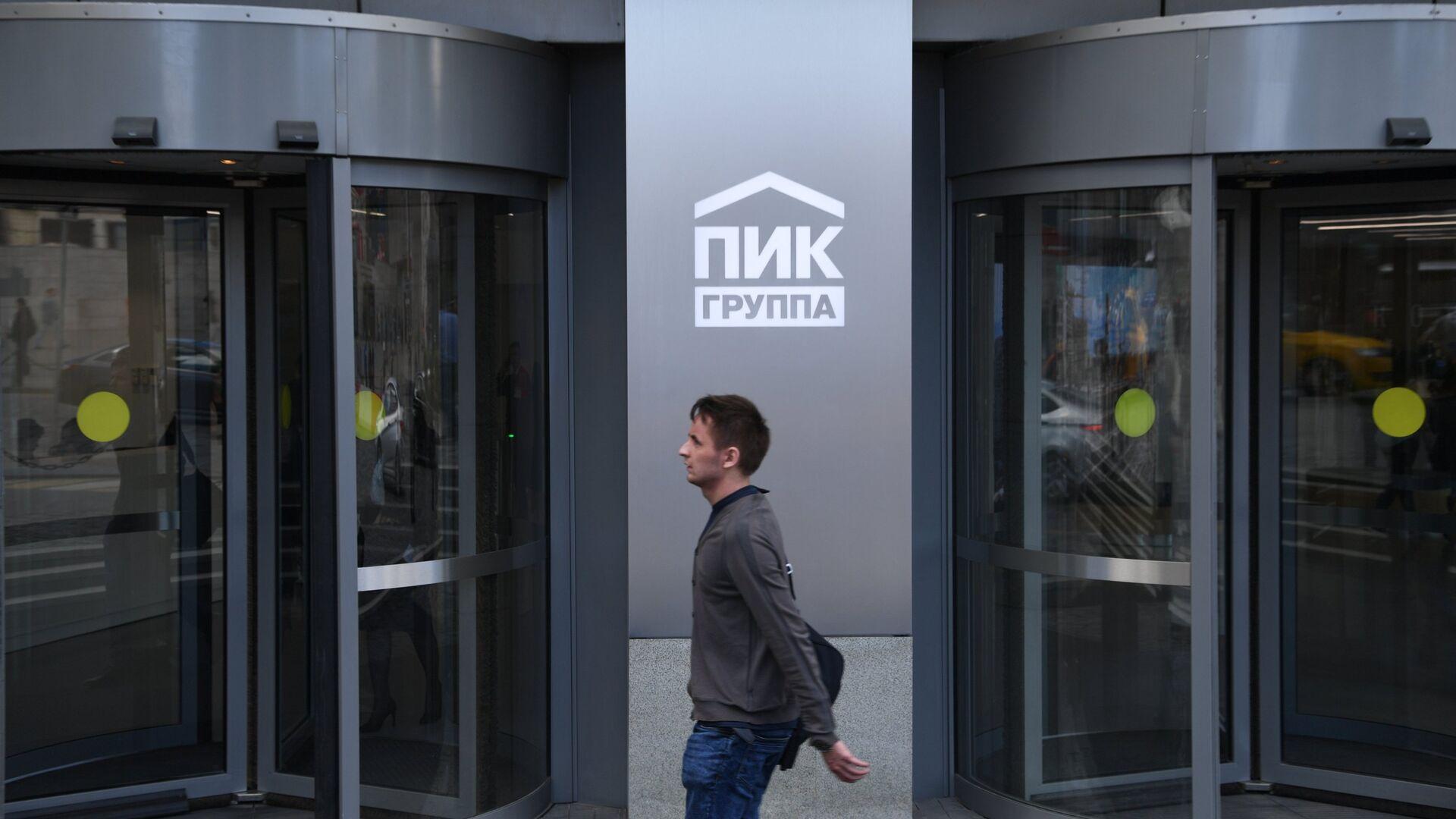 Главный вход в здание группы компаний ПИК - РИА Новости, 1920, 30.10.2020