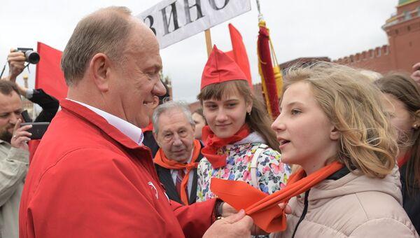 Торжественный прием в пионеры на Красной площади