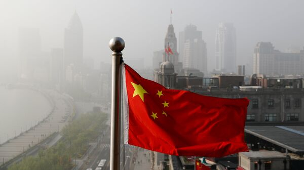 Флаг Китая. Архивное фото