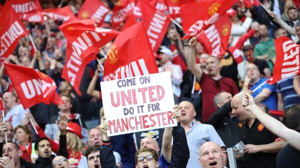 Болельщики Манчестер Юнайтед перед началом финального матча Лиги Европы УЕФА