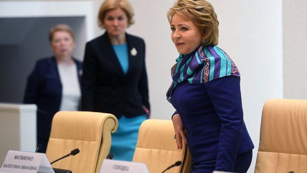 Председатель Совета Федерации РФ Валентина Матвиенко перед началом заседания Координационного совета при президенте РФ. 29 мая 2017
