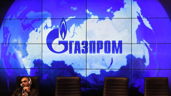 Стенд Газпрома