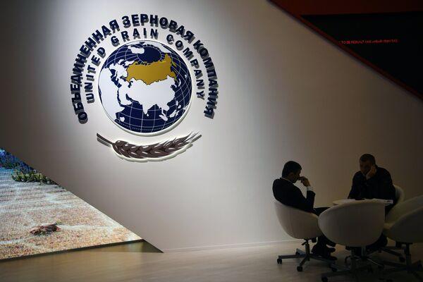 Павильон АО Объединенная зерновая компания в Экспофоруме накануне открытия Санкт-Петербургского международного экономического форума 2017