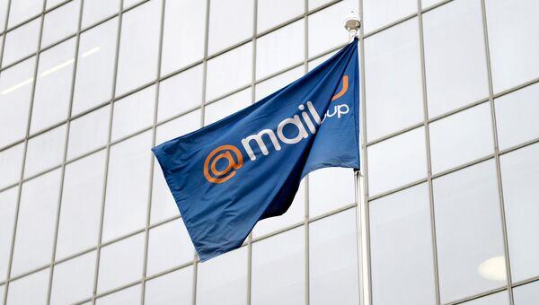 Флаг над входом в офис компании Mail.Ru. Архивное фото 467ed93e3d2
