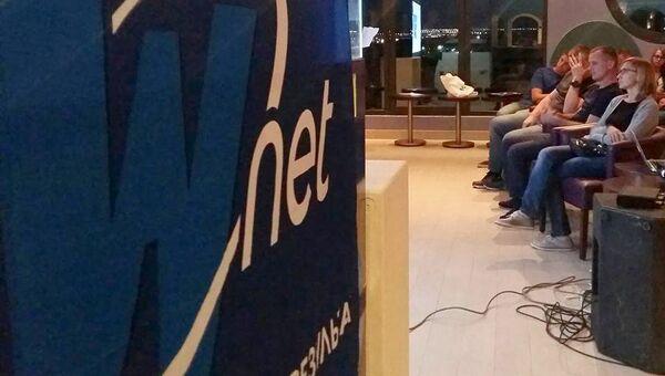 Логотип компании Wnet. Архивное фото