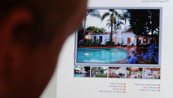 Особняк американской актрисы Мэрилин Монро в пригороде Брентвуда в Лос-Анджелесе. Архивное фото
