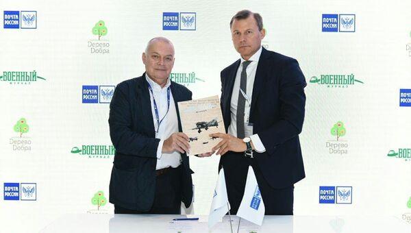 Генеральный директор МИА Россия сегодня Дмитрий Киселев принял участие в акции ДеревоДобра на ПМЭФ-2017
