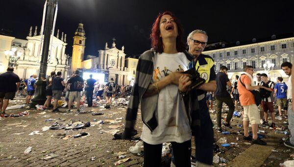 Болельщики Ювентуса на площади Сан-Карло в Турине. Архивное фото