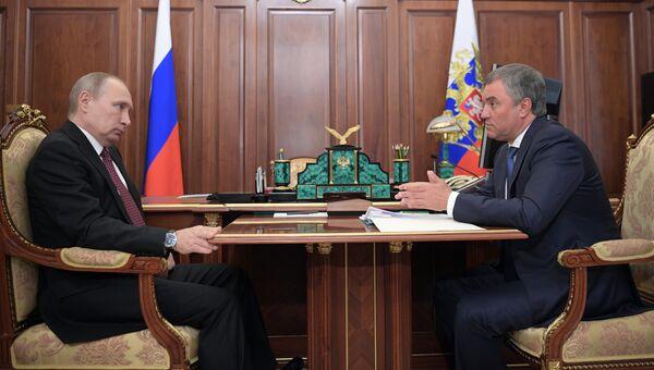 Президент РФ Владимир Путин и председатель Государственной Думы РФ Вячеслав Володин во время встречи. 6 июня 2017