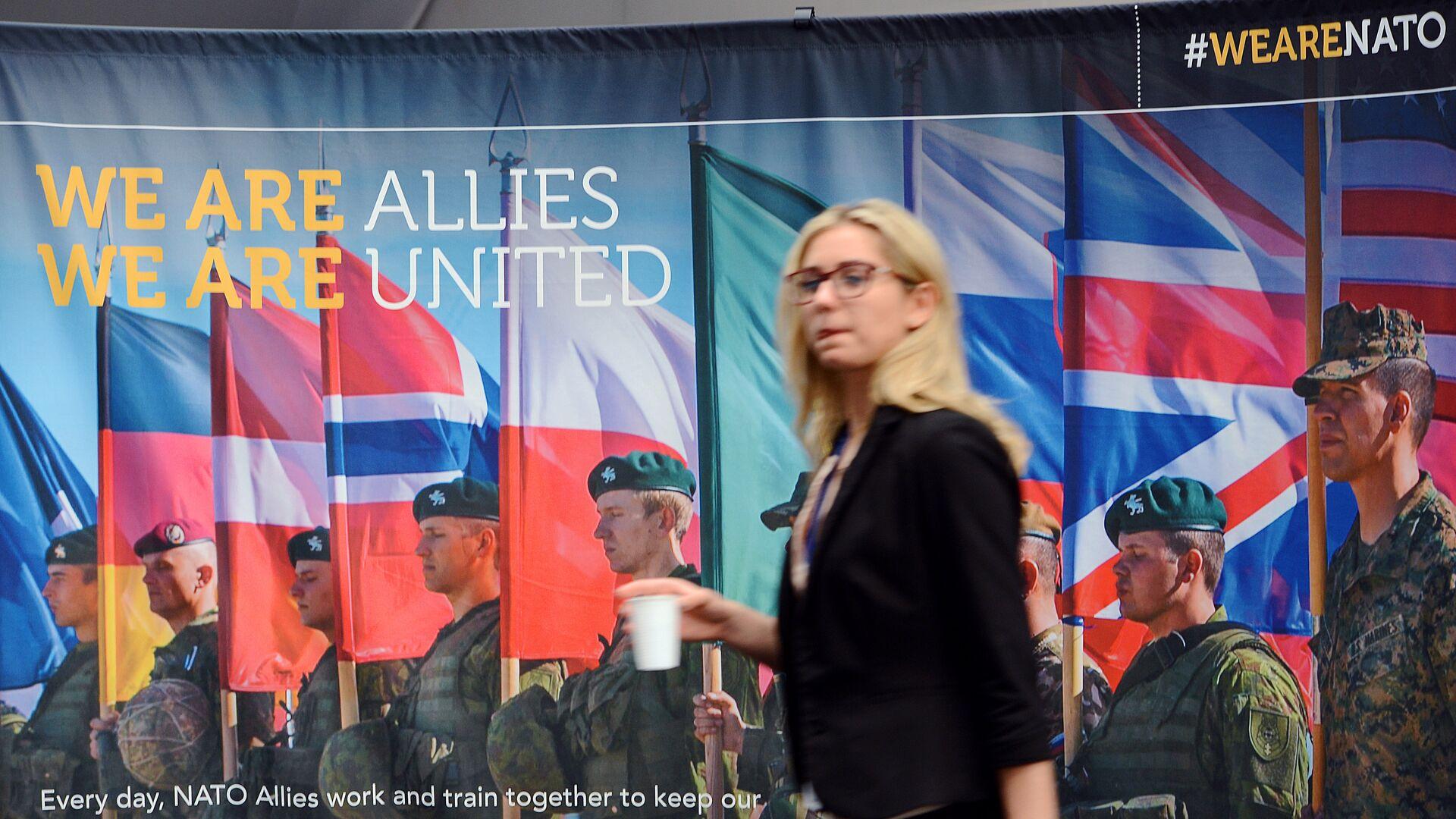 Саммит НАТО  - РИА Новости, 1920, 17.02.2021