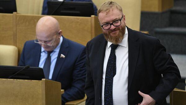 Член комитета Госдумы РФ по международным делам Виталий Милонов. Архивное фото