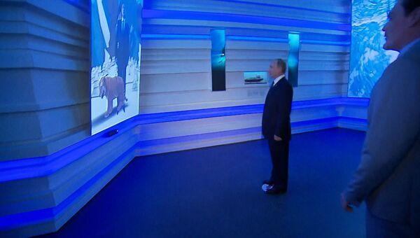 Путин встретил виртуального амурского тигра в павильоне РФ на ЭКСПО-2017