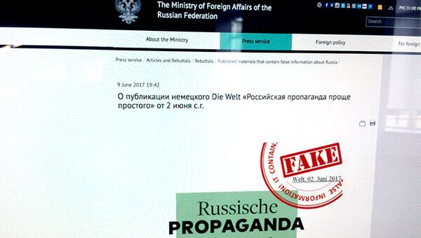 Антифейковый проект сайта МИД РФ на экране компьютера. Архивное фото