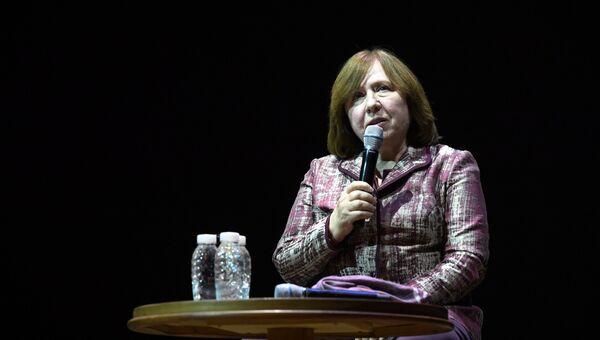 Писательница Светлана Алексиевич. Архивное фото