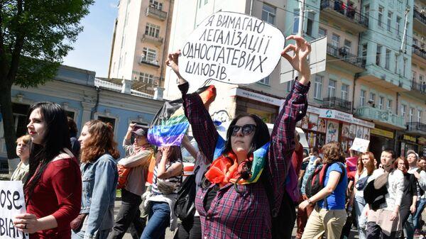 ЛГБТ-парад КиевПрайд