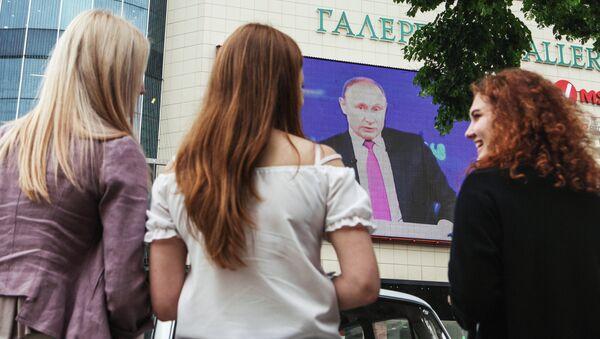 Трансляция Прямой линии с Владимиром Путиным в Пятигорске. 15 июня 2017