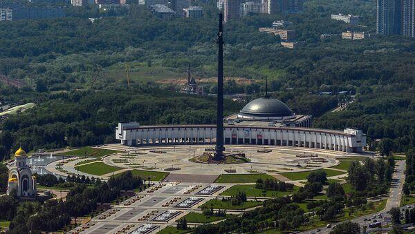 Вид на Парк Победы. Архивное фото