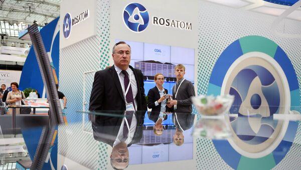 Стенд государственной корпорации по атомной энергии Росатом на IX Международном форуме Атомэкспо в Москве. 19 июня 2017