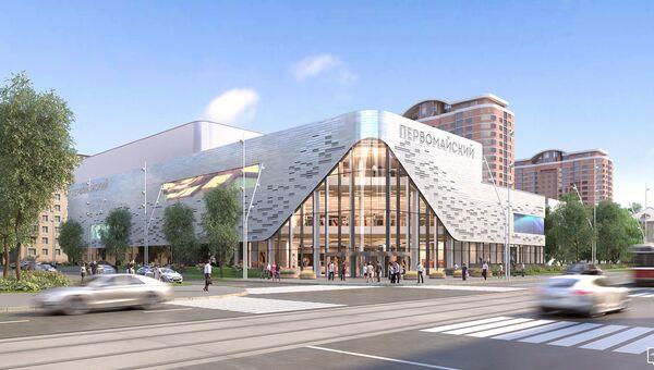 Проект реконструкции кинотеатра Первомайский в Восточном округе столицы