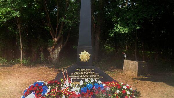 Памятная стела погибшим советским военнопленным открыта в День памяти и скорби на Центральном кладбище в Вене. 22 июня 2017
