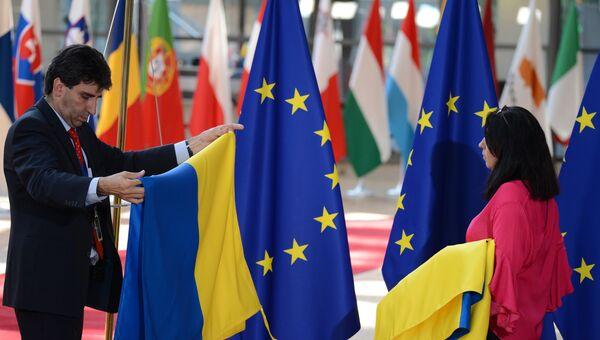 Флаги Украины и ЕС на саммите в Брюсселе. 22 июня 2017