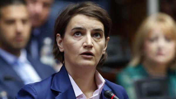Премьер-министр Сербии Ана Брнабич. Архивное фото