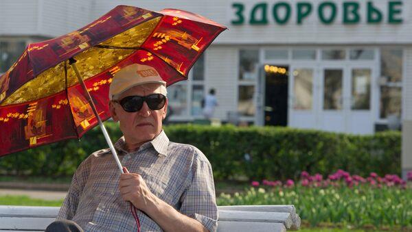 У павильона Здоровье на территории ВВЦ в Москве